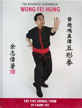 Authentic Teachings of Wong Fei Hung: The Five Animal Form