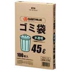 ジョインテックス 800枚 45L 半透明 HD ゴミ袋 B07PF94SHB