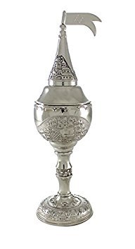 (Havdalah Spice Box - Shabbat Kiddush - Besamim - Jewish Religious Ceremony)