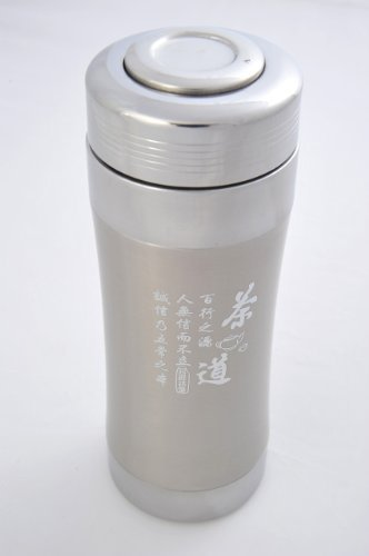 Mt. Kungfu 500ml Chinese-Style Travel Tea Thermos/Mug/Tumbler/Bottle Silver (RYB-01 US)