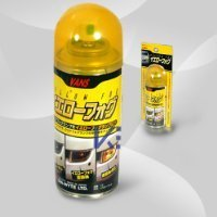 Yellow Lens Spray Paint for Car Headlights, Tail Lights, Corner Lights, Bumper Lights, Fog Lights by Vans