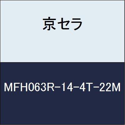 京セラ 切削工具 カッター MFH063R-14-4T-22M  B079Y1RBNL