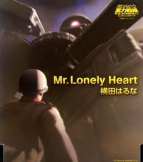2-juryoku-sensen-ed-theme-mr-lonely-by-gundam-ms-igloo-2008-10-24
