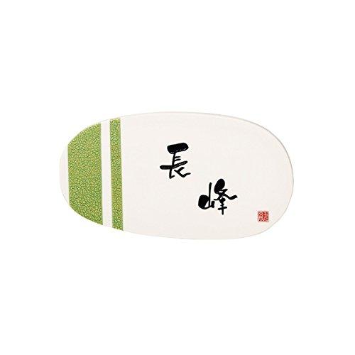 エクスタイル 九谷焼サイン EQD-4-271 『表札 サイン 戸建』 B00AE17PJY 16000