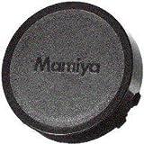Mamiya RB/RZ Rear Lens Cap