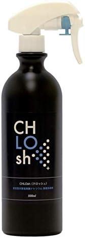 [スポンサー プロダクト]CHLOsh (クロッシュ) 除菌 消臭スプレー [ 安定型次亜塩素酸ナトリウム ] ラージサイズ (500ml) 200ppm
