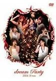 dream Party 2006 X'mas [DVD]