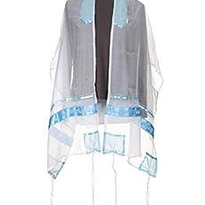 Personalized Sea Blue Silk Stripes Girls Tallit Bat Mitzvah Tallit Womens Tallit from Israel