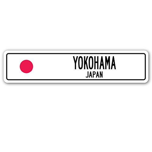 "Yokohama, Japan Street  of Vinyl Decal Stickers | 1.5"" X 7"""