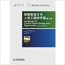 Control Room Design And Ergonomics Handbook (2nd Edition)