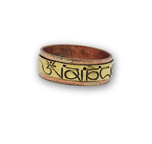 (Hands Of Tibet Tibetan Om Mani Padme Hum Healing Ring (Spinning Mantra))