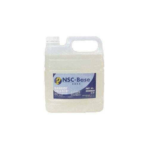 天然素材の洗浄剤「ナノソイコロイド」注ぎ口キャップ付 家庭用 4L 弱アルカリ性【基礎原液】 B07G8S84V2