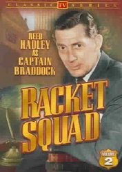 Racket Squad, Volume 2 (Racquets Platform)
