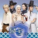 [CD]タムナ ~ Love the Island 韓国ドラマOST