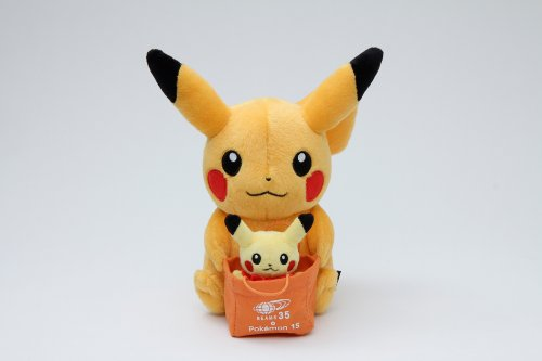 BEAMS (BEAMS) x Pokemon Pikachu color difference Limited Edition of 3000 version (japan import) - Pokemon Beams