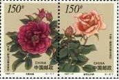 China Stamps - 1997-17 , Scott 2798 Flowers (joint issue with New Zealand) - MNH, VF dealer stock Mnh Souvenir Sheet