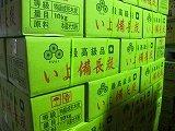 伊予オガ備長炭10㎏x10---100㎏、1送料、特級、最上級品、1送料で B00T78FBPU