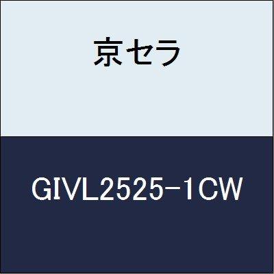 京セラ 切削工具 ミゾイレホルダー GIVL2525-1CW  B079XZ89K9