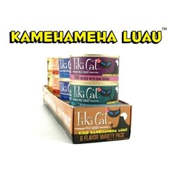 Tiki Cat Gourmet Whole Food 12-Pack King Kamehameha Luau 9-Flavor Variety Pack Pet Food, My Pet Supplies