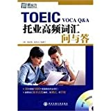 High-frequency words TOEIC TOEIC Questions and Answers (New Oriental)