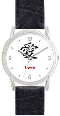 Love - Chinese Symbol - WATCHBUDDY DELUXE SILVER TONE WATCH - Black Strap - Large Size (Men's or Jumbo Women's Size) by WatchBuddy (Image #3)