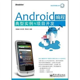 Download Android programming typical example of project development (with CD-ROM 1)(Chinese Edition) pdf