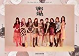 Twice Yes Or Yes 6th Mini Album A Version