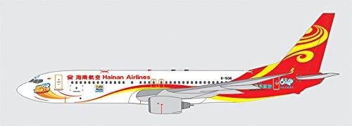 hainan-airlines-737-800-b-5136-1400-wtw-4-738-022