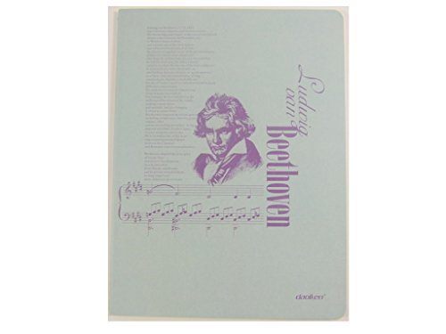Music Themed Thread Sewn Note Book Size: 191mm x 250mm - Ludwig van Beethoven Design