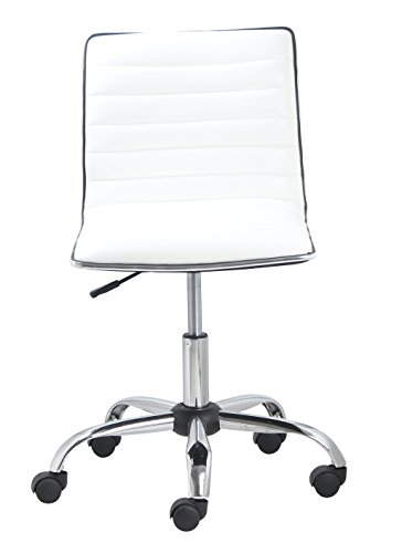 BTExpert Swivel Mid Back Armless Ribbed Designer Task Chair Leather soft upholstery Office Chair - White Photo #3