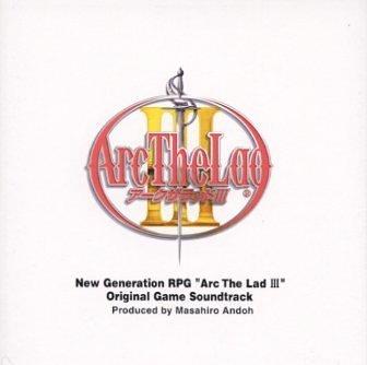 アークザラッド3 オリジナル・ゲーム・サウンドトラック の商品画像