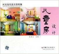 Äänikirjojen lataaminen iTunesissa fashion home design information - Children room design Suomeksi MOBI