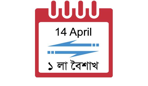 To converter english bangla date Bangla Date