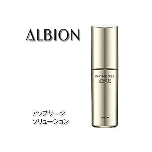 Image of Albion Infinesse Upsurge Solution F 40ml, Face Serum Health and Household
