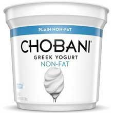 chobani yogurt plain - 2