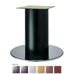 e-kanamono テーブル脚 ソフトS7570 ベース570φ パイプ139φ 受座240x240 ステンレス/塗装パイプ AJ付 高さ700mmまで ジービーメタリック B012CF46ZK ジービーメタリック ジービーメタリック