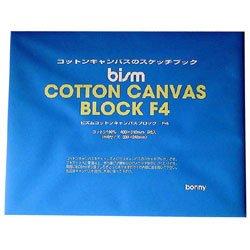 BISM キャンバスブロック F4 6枚の商品画像