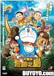 Doraemon the Movie: Nobita and The Last Haven Animal Adventure