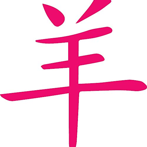 (ANGDEST Chinese ODIAC Signs Astrological Symbol Sheep (Pink) (Set of 2) Premium Waterproof Vinyl Decal Stickers for Laptop Phone Accessory Helmet Car Window Bumper Mug Tuber Cup Door Wall Decoration)