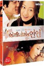 Love Exposure (aka: Lovers Behind): Special Edition (Region-3) (2 DVD)