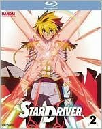 Star Driver Part 2 [Blu-ray]