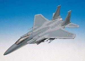 Executive Series F-15A Eagle 1/48