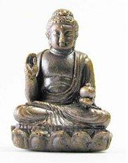 Tiny Buddha statue (small) Yakushi (31mm)New From - Nyc Japanese Temple