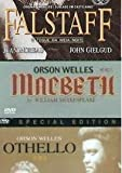 The Orson Welles Collection: Falstaff-Chimes At Midnight / Macbeth / Othello [3 DVD Set , Import, All Regions]