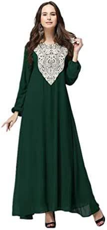 الأكمام الطويلة للمرأة المسلمة زين مع التنانير الطويلة التقليدية