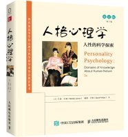 Download Personality Psychology (5th Edition. English)(Chinese Edition) PDF