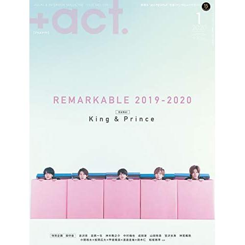 プラスアクト 2020年1月号 表紙画像