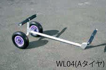 WINDLANCHER(ウインドランチャー) A ウインド サップ ロングボード 運搬 キャリー   B01JVP6U2Q