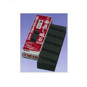 Ice Skate Sharpening Tool (Naniwa #220 IO-1142 Japanese sharpening flattening stone)