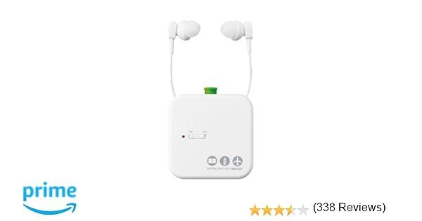 5b0c32ac23af63 キングジム デジタル耳せん MM1000 ホワイト